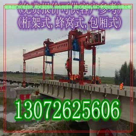 陕西西安架桥机施工采用科学